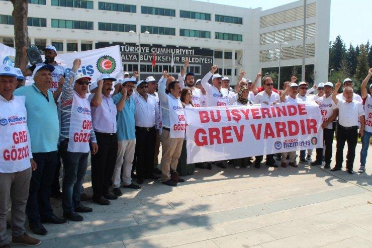 Hizmet-İş'ten greve destek