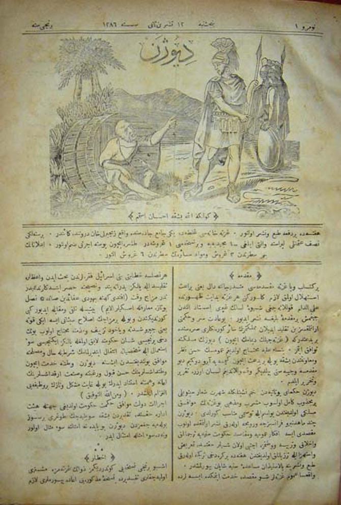 tarihimizin-il-mizah-dergisi-diyojen.jpg