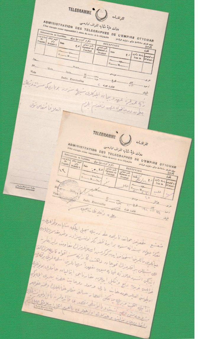 turkiye-libya-iliskileri-tarihi-belgelerde-001.jpg